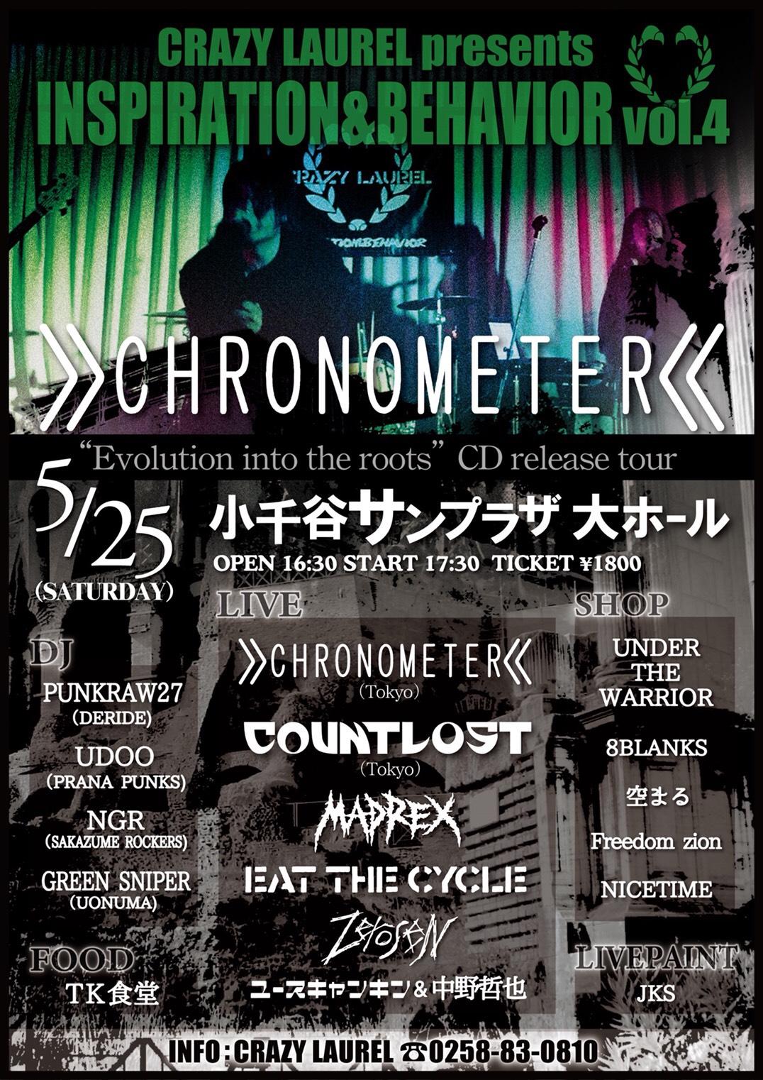 """『CRAZY LAUREL 2days special=INSPIRATION&BEHAVIOR vol.4』 """"CHRONOMETER CD RELEASE TOUR"""""""