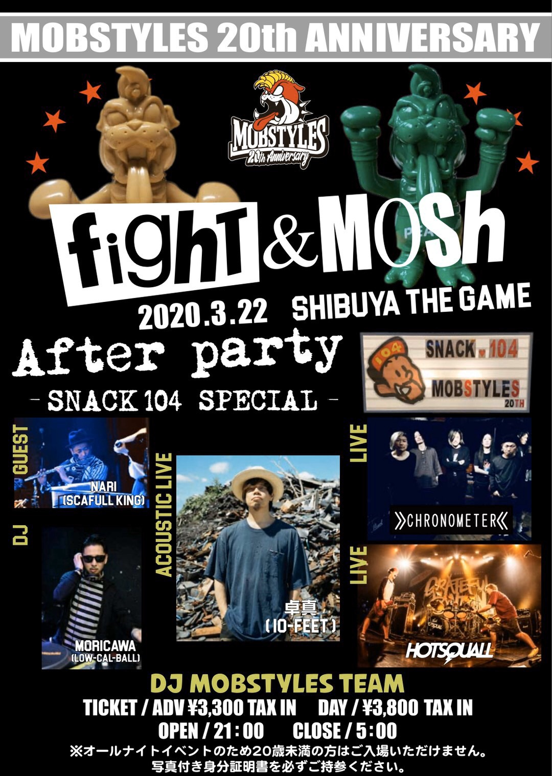 FIGHT & MOSH ~MOBSTYLES(@mobstyles_staff) 20th Anniversary~-After Party-