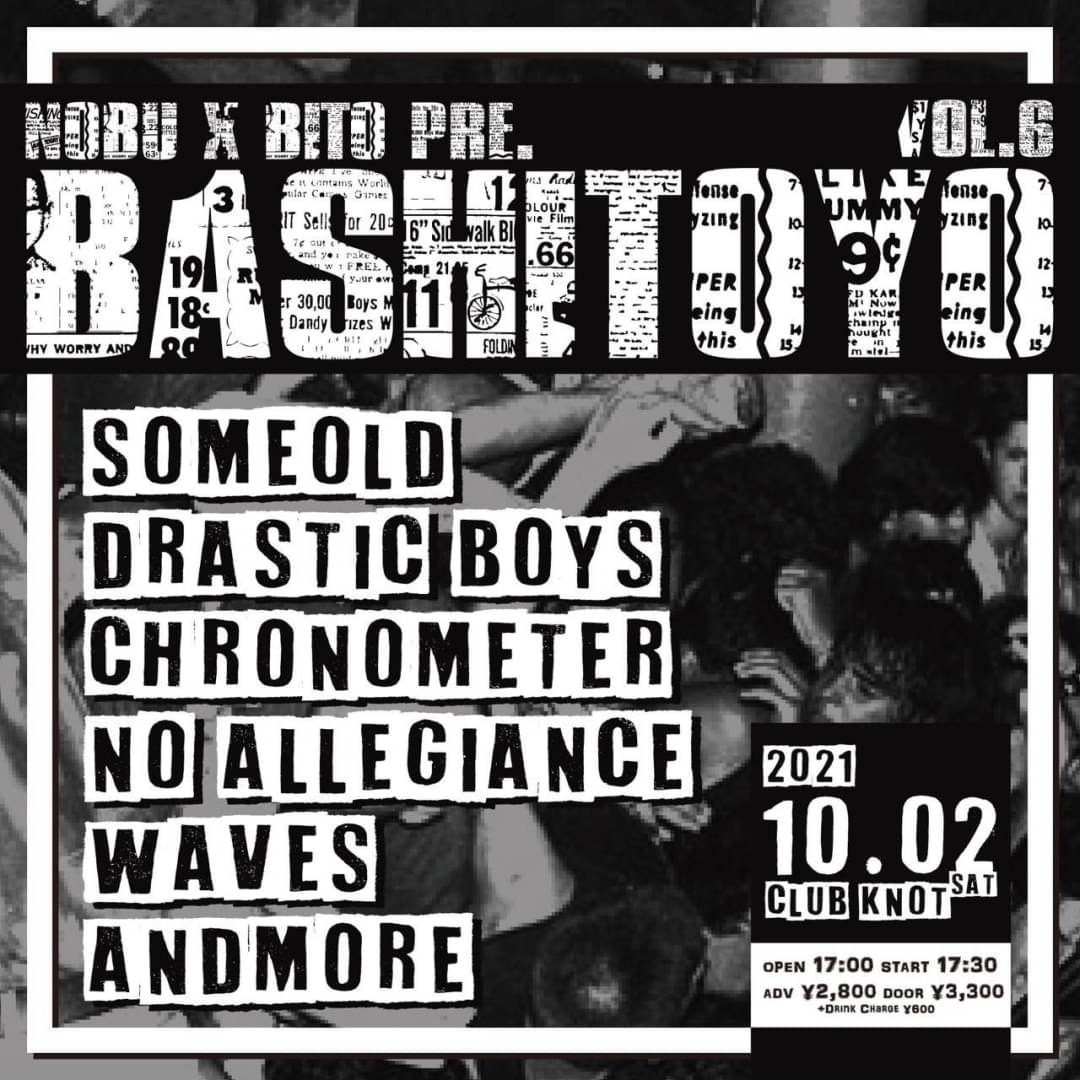 NOBU&BITO Presents BASHITOYO Vol.6
